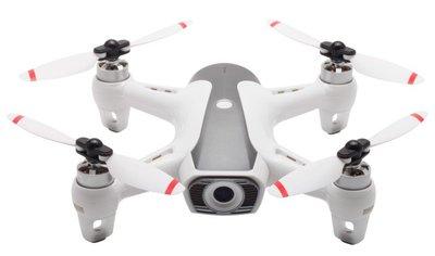 Syma W1 Explorer GPS FPV quadcopter