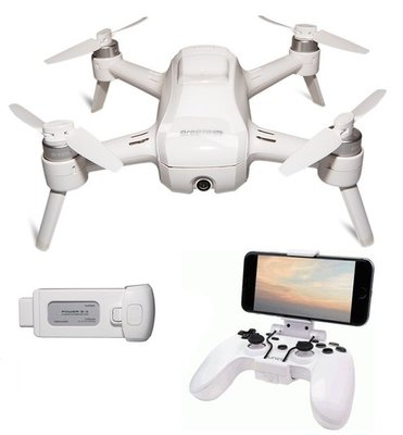 Retourkansje | Yuneec Breeze Bundel 4K quadcopter