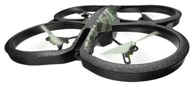 Parrot AR.Drone 2.0 Elite Edition quadcopter jungle