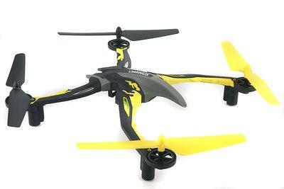 Dromida Ominus quadcopter geel