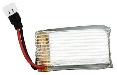 WLtoys batterij 3,7 volt 240 mAh voor V252