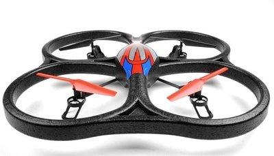 WLtoys V333N HD-camera quadcopter
