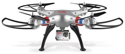Syma X8G camera quadcopter