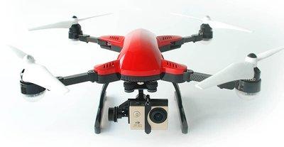 Simtoo Dragonfly 2.0 quadcopter