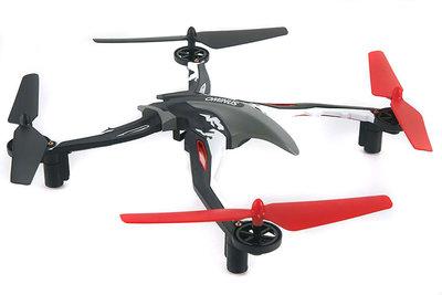 SHOWMODEL | Dromida Ominus quadcopter rood
