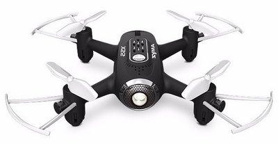 Syma X22 quadcopter zwart