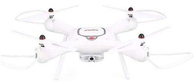 Syma X25Pro FPV quadcopter