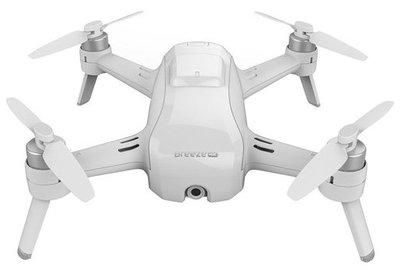 Yuneec Breeze 4K quadcopter