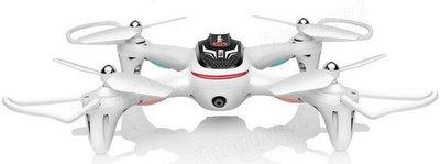 Syma X15W FPV quadcopter wit