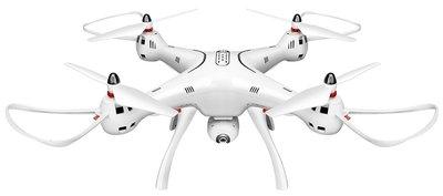 Syma X8Pro FPV quadcopter