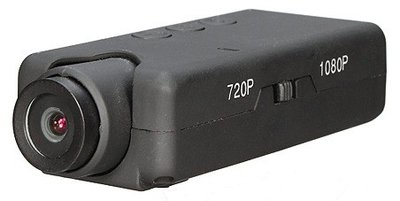 Afbeelding van de WLtoys V262-1080P camera